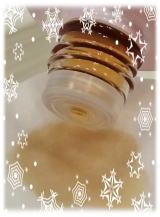 酵母発酵エキスが一番含まれている化粧水